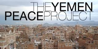 MFSO Joins 64 Organizations Calling For End to US Military Involvement in Yemen